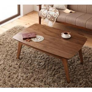 天然木ウォールナット材 北欧デザインこたつテーブル new!  Lumikki ルミッキ/長方形(90×60)|purana25