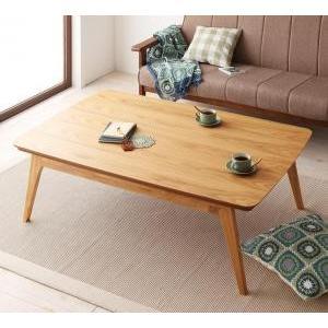 天然木オーク材 北欧デザインこたつテーブル  Trukko トルッコ/長方形(120×80)|purana25
