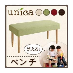 天然木タモ無垢材ダイニング unica ユニカ/カバーリングベンチ|purana25