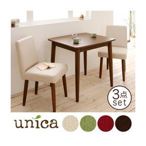 天然木タモ無垢材ダイニング unica ユニカ/3点セット(テーブルW75+カバーリングチェア×2)|purana25
