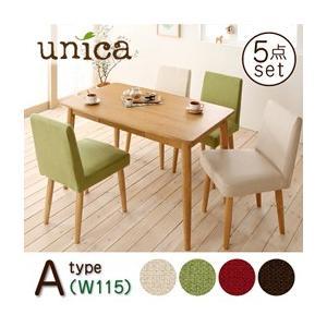 天然木タモ無垢材ダイニング unica ユニカ/5点セット<A>(テーブルW115+カバーリングチェア×4)|purana25