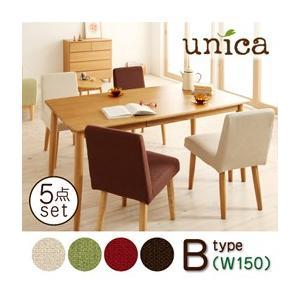 天然木タモ無垢材ダイニング unica ユニカ/5点セット<B>(テーブルW150+カバーリングチェア×4)|purana25