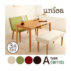 天然木タモ無垢材ダイニング unica ユニカ/ベンチタイプ3点セット<A>(テーブルW115+カバーリングベンチ+ソファベンチ)|purana25