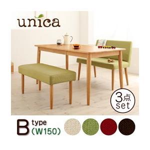 天然木タモ無垢材ダイニング unica ユニカ/ベンチタイプ3点セット<B>(テーブルW150+カバーリングベンチ+ソファベンチ)|purana25