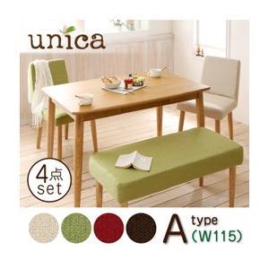 天然木タモ無垢材ダイニング unica ユニカ/ベンチタイプ4点セット<A>(テーブルW115+カバーリングベンチ+チェア×2)|purana25