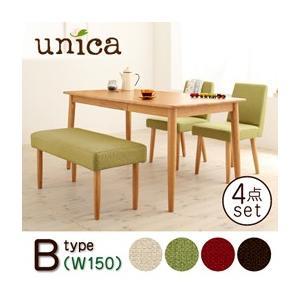 天然木タモ無垢材ダイニング unica ユニカ/ベンチタイプ4点セット<B>(テーブルW150+カバーリングベンチ+チェア×2)|purana25