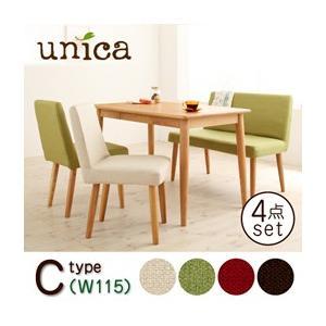 天然木タモ無垢材ダイニング unica ユニカ/ベンチタイプ4点セット<C>(テーブルW115+カバーリングソファベンチ+チェア×2)|purana25