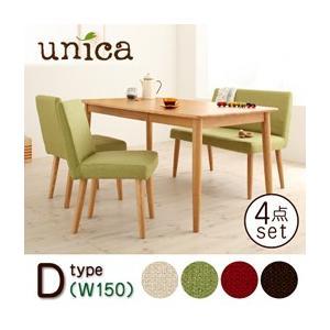 天然木タモ無垢材ダイニング unica ユニカ/ベンチタイプ4点セット<D>(テーブルW150+カバーリングソファベンチ+チェア×2)|purana25
