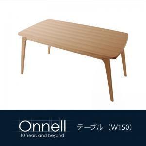 天然木北欧スタイルダイニング Onnell オンネル/テーブル(W150)|purana25