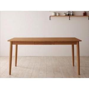 天然木タモ無垢材ダイニング Ma maison マ・メゾン/テーブル(W150)|purana25