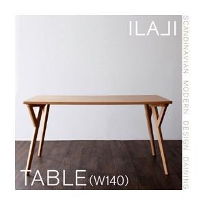 北欧モダンデザインダイニング ILALI イラーリ/テーブル(W140)|purana25