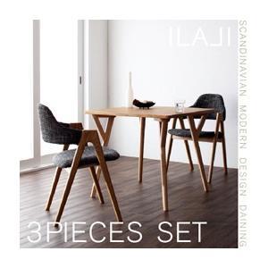 北欧モダンデザインダイニング ILALI イラーリ/3点セット(テーブルW80+チェア×2)|purana25