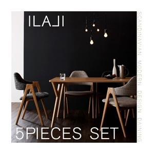 北欧モダンデザインダイニング ILALI イラーリ/5点セット(テーブルW140+チェア×4)|purana25