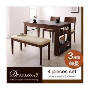3段階に広がる!収納ラック付きエクステンションダイニング Dream.3 /4点セット(テーブル+チェア×2+ベンチ)|purana25
