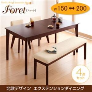北欧デザインエクステンションダイニング  Foret フォーレ/4点セット(テーブルW150-200+回転チェア×2+ベンチ)|purana25