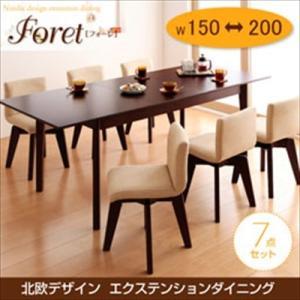 北欧デザインエクステンションダイニング  Foret フォーレ/7点セット(テーブルW150-200+回転チェア×6)|purana25