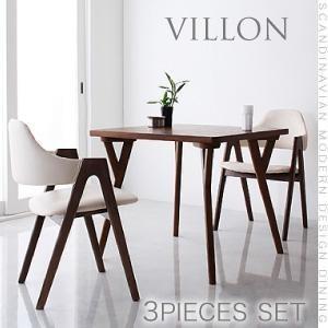 北欧モダンデザインダイニング VILLON ヴィヨン/3点セット(テーブルW80+チェア×2)|purana25