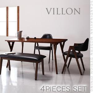 北欧モダンデザインダイニング VILLON ヴィヨン/4点セット(テーブルW140+チェア×2+ベンチ)|purana25