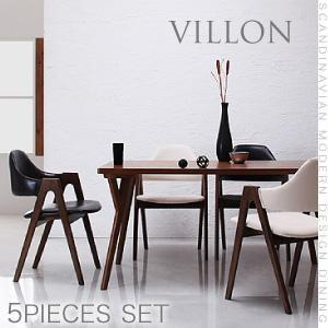 北欧モダンデザインダイニング VILLON ヴィヨン/5点セット(テーブルW140+チェア×4)|purana25