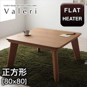 モダンデザインフラットヒーターこたつテーブル Valeri ヴァレーリ/正方形(80×80)|purana25