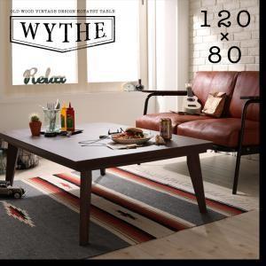 オールドウッド ヴィンテージデザインこたつテーブル WYTHE ワイス/長方形(120×80)|purana25