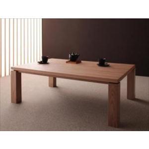 天然木アッシュ材 和モダンデザインこたつテーブル CALORE カローレ/長方形(120×80)|purana25