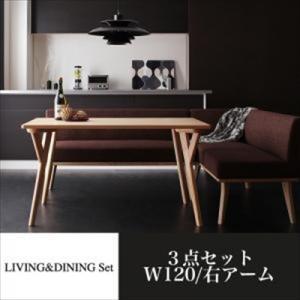 リビングダイニングセット モダンデザイン ARX アークス 3点セット(テーブル+ソファ1脚+アームソファ1脚) 右アーム W120|purana25