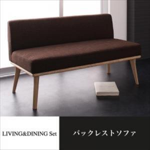 ダイニングソファ バックレストタイプ 2P (単品) リビングダイニング モダンデザイン ARX アークス|purana25