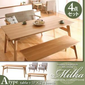 天然木北欧スタイル ソファダイニング  Milka ミルカ 4点セット(Aタイプ)|purana25
