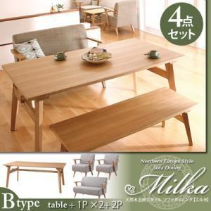 天然木北欧スタイル ソファダイニング  Milka ミルカ 4点セット(Bタイプ)|purana25