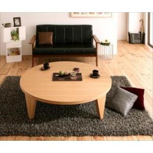 天然木和モダンデザイン 円形折りたたみテーブル MADOKA まどか/円形タイプ(幅105)|purana25