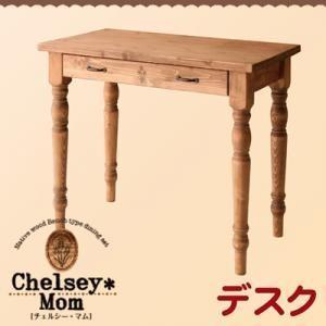 天然木カントリーデザイン家具シリーズ Chelsey*Mom チェルシー・マム/デスク|purana25