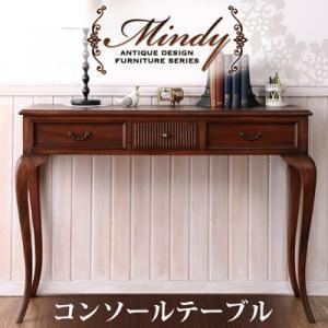 本格アンティークデザイン家具シリーズ Mindy ミンディ/コンソールテーブル(デスク)|purana25