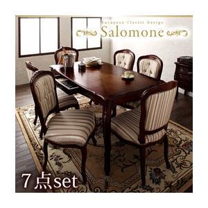 ヨーロピアンクラシックデザイン アンティーク調ダイニング Salomone サロモーネ/ダイニング7点セット(テーブルW150+チェア×6)|purana25