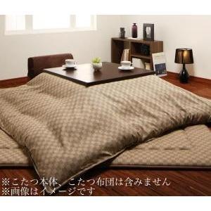単品 こたつカバーのみ 4尺長方形(80×120cm) ブロックチェック柄こたつ布団用 Modelate モデラート|purana25