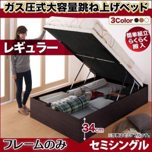 お客様組立 収納ベッド/縦開き/セミシングル/深さレギュラー ベッドフレームのみ 簡単組立らくらく搬入 ガス圧跳ね上げ Mysel マイセル purana25