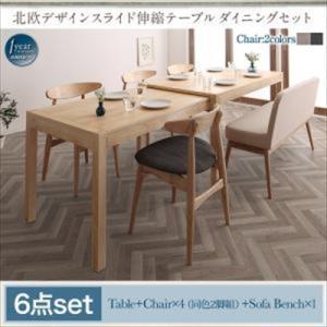 北欧デザイン スライド伸縮テーブル ダイニングセット SORA ソラ 6点セット(テーブル+チェア4脚+ソファベンチ1脚) W135-235|purana25