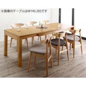 ダイニング/7点セット(テーブル+チェア6脚) W120-180 最大205cm 3段階伸縮 ワイドサイズデザイン BELONG ビロング|purana25