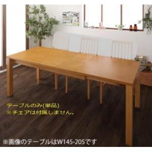 ダイニングテーブル W120-180 (単品) 暮らしに合わせて使える 3段階伸縮ハイバックチェアダイニング Costa コスタ|purana25