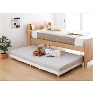 親子ベッド Bene&Chic ベーネ&チック 薄型軽量ボンネルコイルマットレス付き 下段ベッド シングル ショート丈|purana25