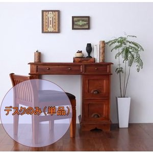 単品 デスク W90 天然木マホガニー材アンティーク調アジアンダイニングシリーズ RADOM ラドム|purana25