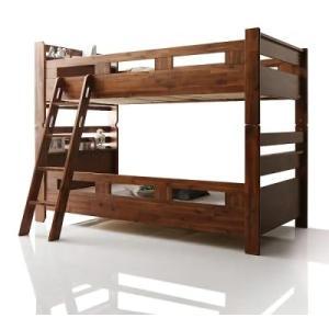 二段ベッド モダンデザイン・棚・コンセント付きアカシア材 Redondo レドンド ベッドフレームのみ シングル|purana25