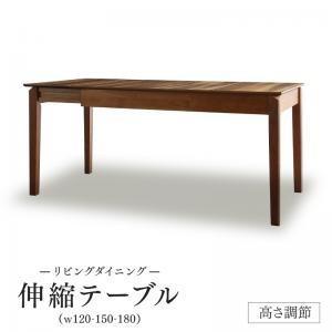 ダイニングテーブル W120-180 (単品) リビング ダイニングセット 高さ調節可能ポケットコイル大型 Adolf アドルフ|purana25