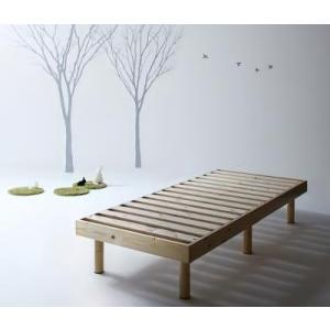 すのこベッド/ベッドフレームのみ/セミシングル ショート丈 コンパクト天然木 minicline ミニクライン purana25