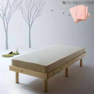 すのこベッド/セミシングル ショート丈 コンパクト天然木 minicline ミニクライン 薄型抗菌国産ポケットコイルマットレス付き リネンセット purana25