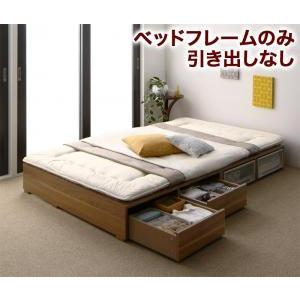 収納ベッド/シングル ベッドフレームのみ 引き出しなし ロータイプ 大容量 布団で寝られる Semper センペール purana25