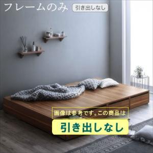 ローベッド/セミダブル ベッドフレームのみ 引き出しなし選べる引出収納付きシンプルデザイン Menoce メノーチェ|purana25
