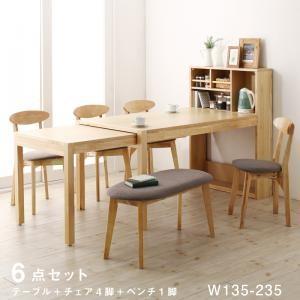 テーブルトップ収納付き スライド伸縮テーブル ダイニング Tamil タミル 6点セット(テーブル+チェア4脚+ベンチ1脚) W135-235|purana25