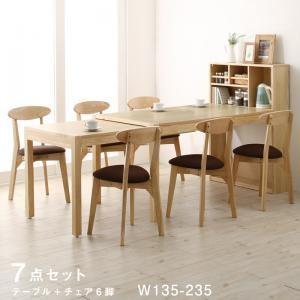 テーブルトップ収納付き スライド伸縮テーブル ダイニング Tamil タミル 7点セット(テーブル+チェア6脚) W135-235|purana25