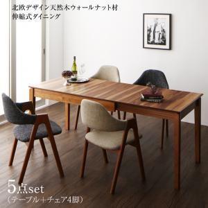 ダイニング 伸縮式/5点セット(テーブル+チェア4脚) W120-180 北欧デザイン天然木ウォールナット材 duree デュレ purana25